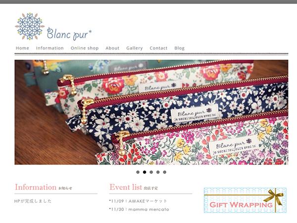 Blanc pur* webshop onlineshop