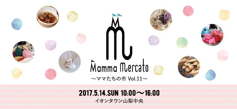 Mamma Mercato mammamercato マンマメルカート